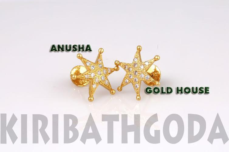 Nileka Jewellery Sri Lanka