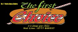 The First Choice – Restaurant & Fast Food -Gampaha, Srilanka