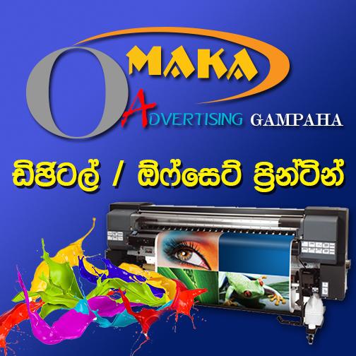 OMAKA ADVERTISING & DIGITAL PRINTING-gampaha omaka