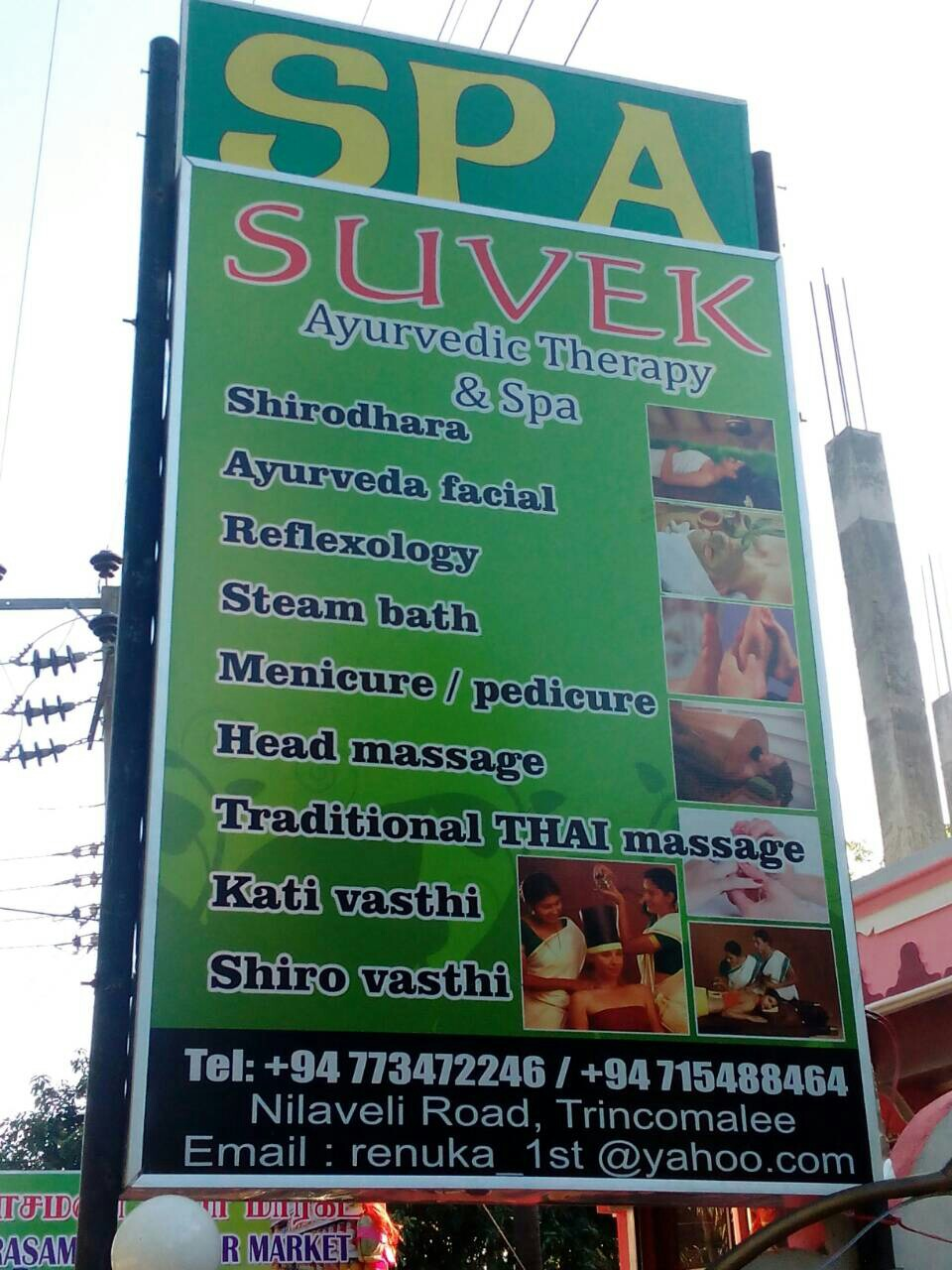 SUVEK HERBAL SPA-trinkomalee spa-full body massage-srilanka