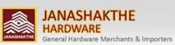 janashakthe_logo