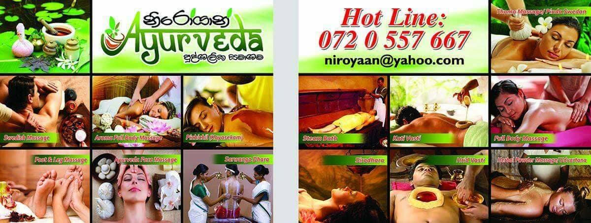 NIROYAAN AYURVEDA (PVT) LTD-ja-ela spa-ayurvedic center in