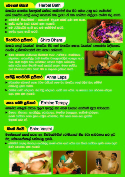 A5 size new leaflet - sample back side