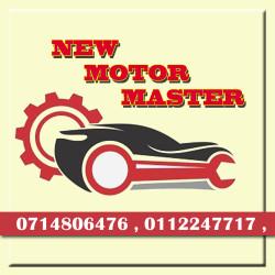 """<div class=""""pfwidgettitle""""><div class=""""widgetheader"""">New Motor Master</div></div><div class=""""pfwidgetinner"""">"""