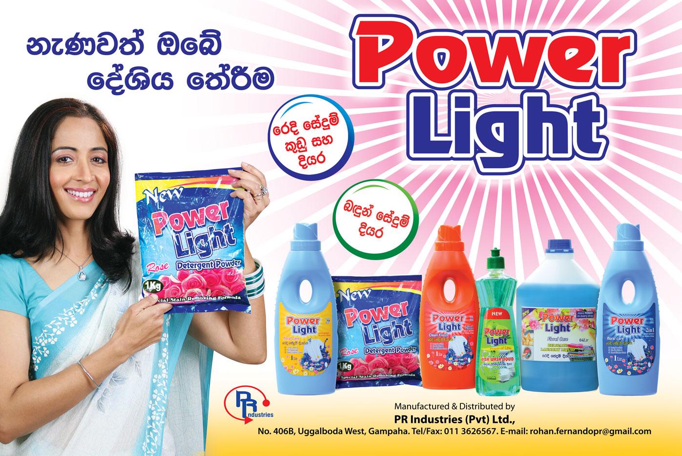 PR INDUSTRIES (PVT) LTD Gampaha-gampaha washing powder