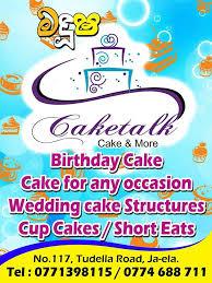 MADHUSHA CAKETALK-jaela cakes-ja-ela cakes-wedding cakes jaela-wedding cakes ja-ela-cake structure jaela-wedding cakes in jaela-birthday cakes jaela-birthday cakes in ja-ela-jaela cup cakes-ja-ela cup cakes-madusha cake talk jaela-tudella cakes-tudella-jaela-ja-ela-srilanka.